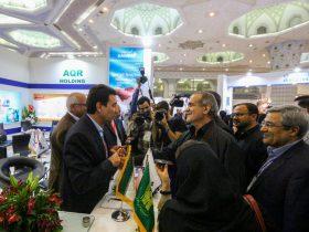 نمایشگاه ایران فارما